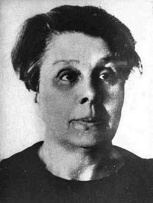 Людмила Сталь